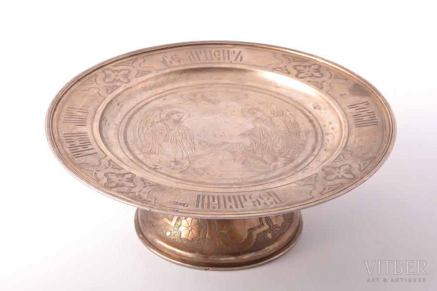 paten (diskos), silver, 84 standart, engraving, 1872, 322.10 g, Dmitry Ivanovich Orlov's factory, Moscow, Russia, Ø 19.2 cm