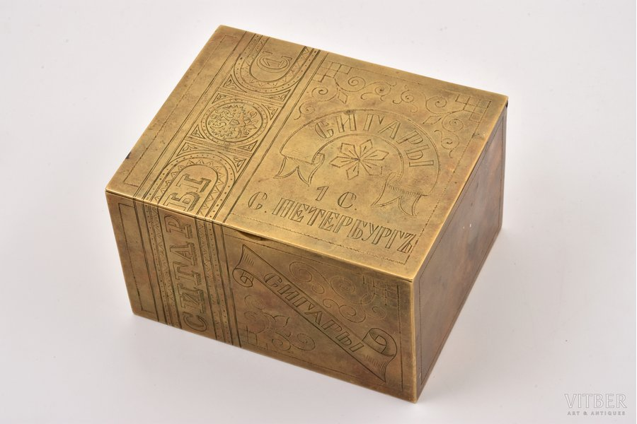 """kastīte, """"Cigāri, 1. šķira"""", Sanktpēterburga, misiņš, Krievijas impērija, 19. un 20. gadsimtu robeža, 6.5 x 10.9 x 8.7 cm"""