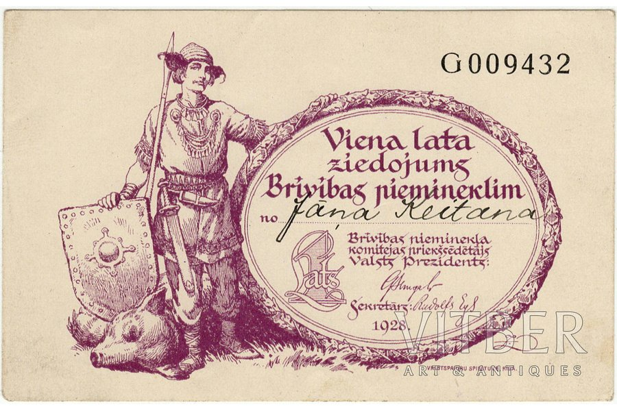 1 lat, donation for the construction of the Freedom Monument, 1928, Latvia