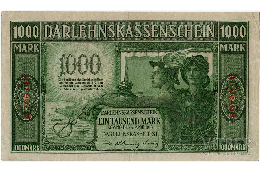 1000 marks, banknote, Ost, Kow...