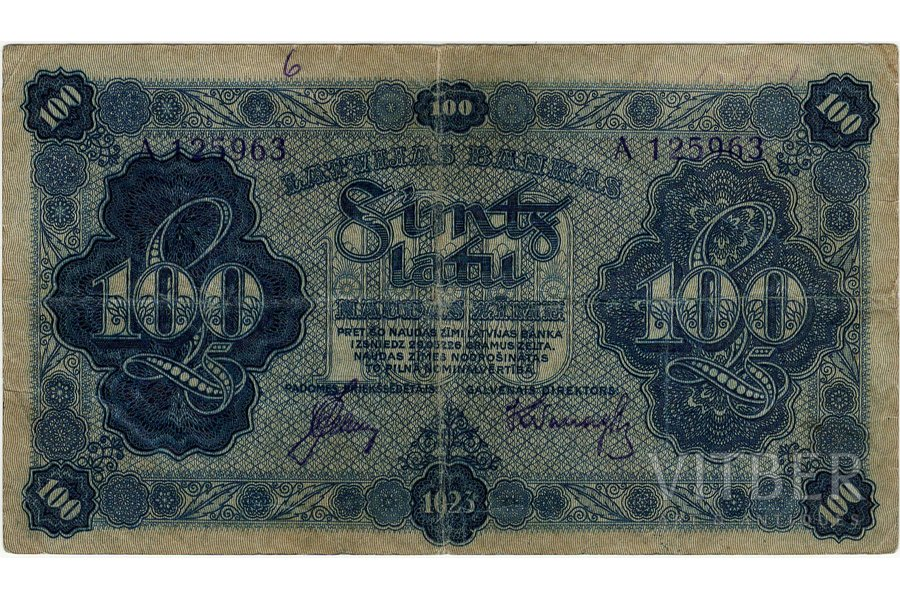 100 lats, banknote, 1923, Latvia, VF