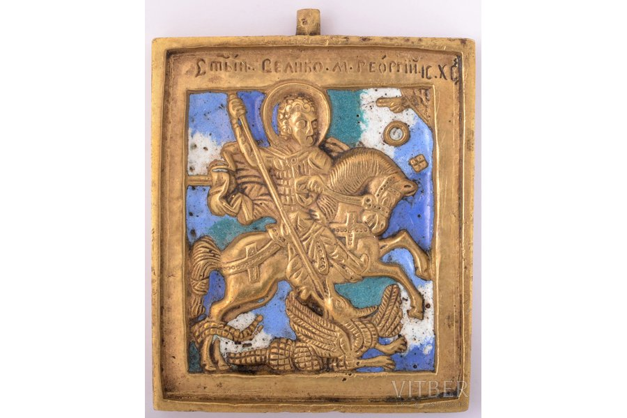 icon, Holy Great Martyr George, the Miracle of St George and the Dragon, copper alloy, casting, 4-color enamel, by Rodion Khrustalev(?), Russia, the end of the 19th century, 6.4 x 5.1 x 0.6 cm, 89.75 g.