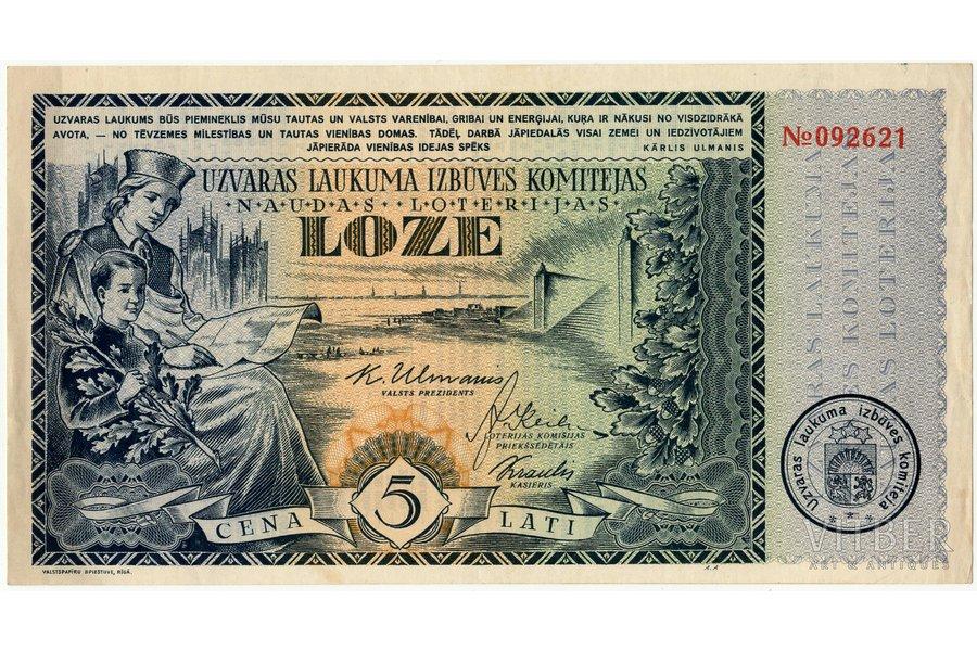 5 латов, лотерейный билет, денежная лотерея Строительного комитета площади Победы, 1937 г., Латвия