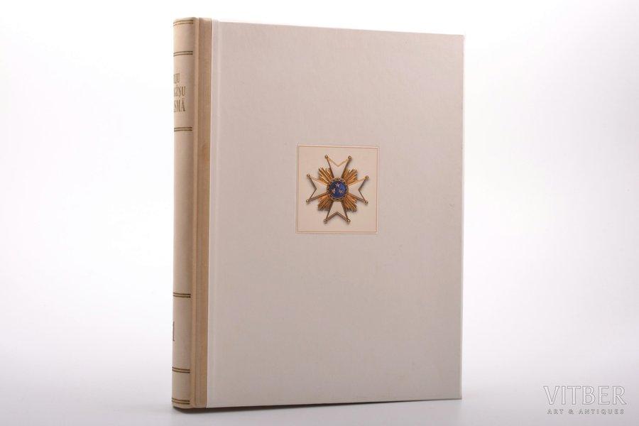 """""""Triju zvaigžņu gaismā. Pirmā grāmata, 1924-1940"""", 1997, Riga, """"Latvijas Vēstnesis"""""""