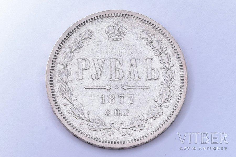 1 ruble, 1877, NI, SPB, silver, Russia, 20.47 g, Ø 35.5 mm, VF