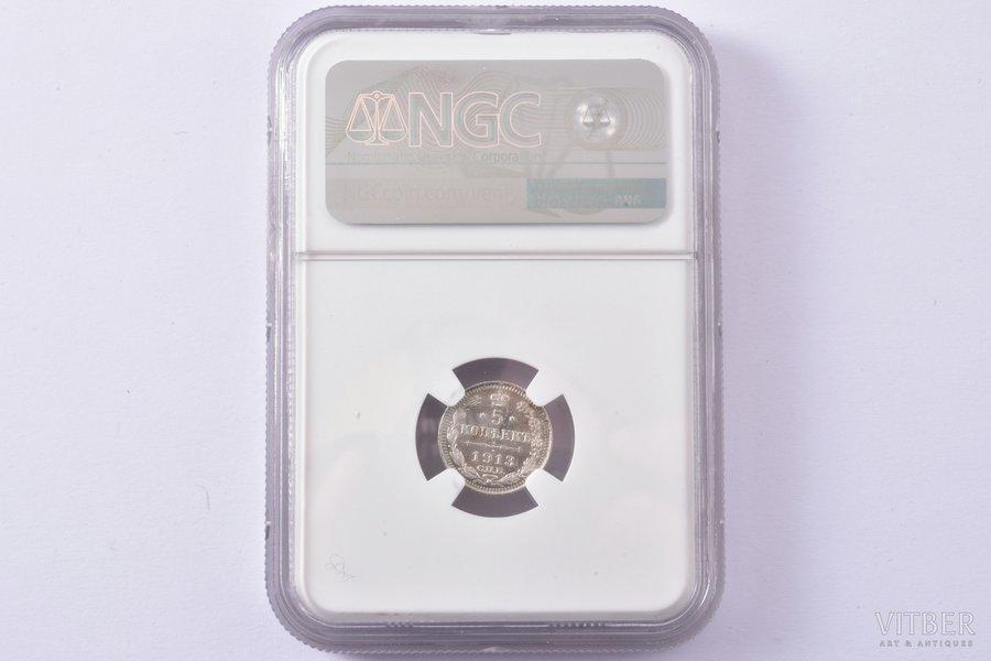 5 kopecks, 1913, VS, silver billon (500), Russia, UNC Details
