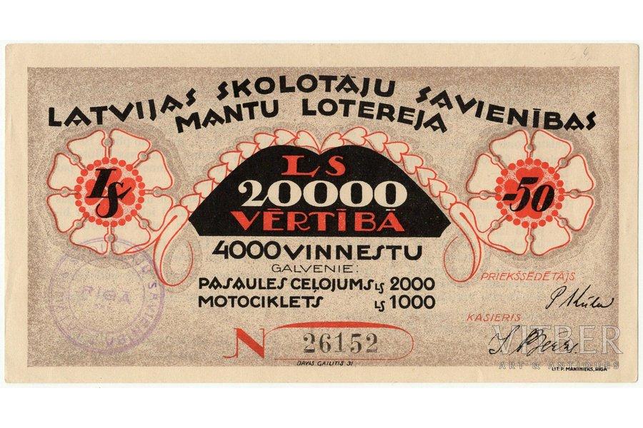 50 lats, lottery ticket, Latvian Teachers' Union Goods Lottery, 1931, Latvia