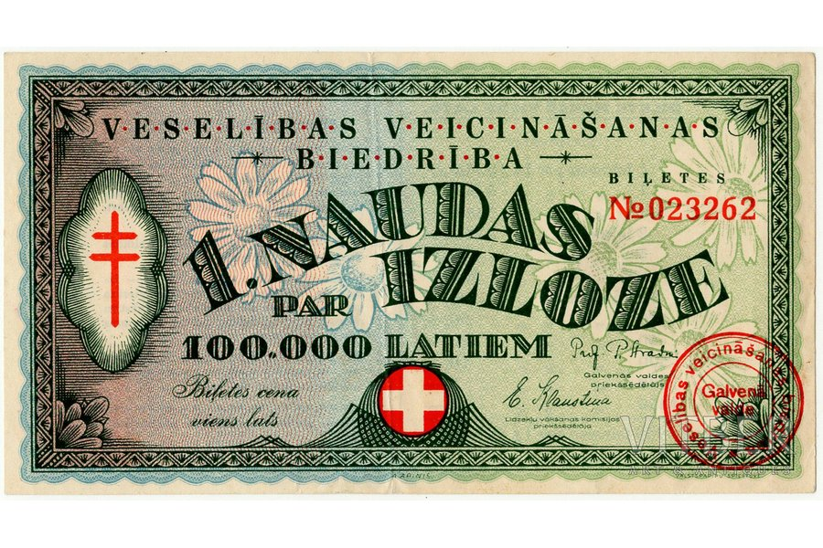 lottery ticket, Health Promotion Society, 1st Money Lottery, 1937, Latvia