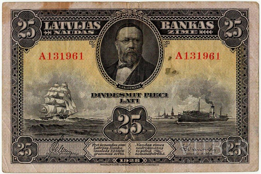 25 lats, banknote, 1928, Latvia, VF