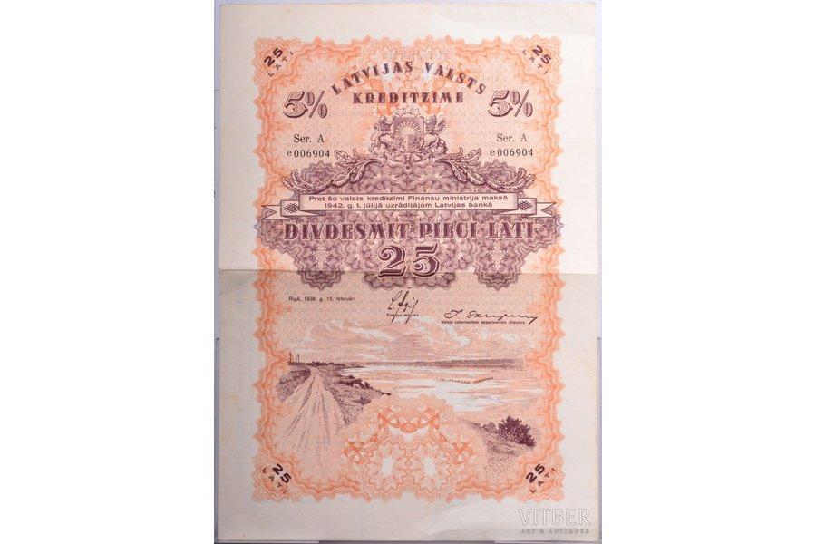 25 lats, credit bill, Ķegums power plant construction financing, 1938, Latvia