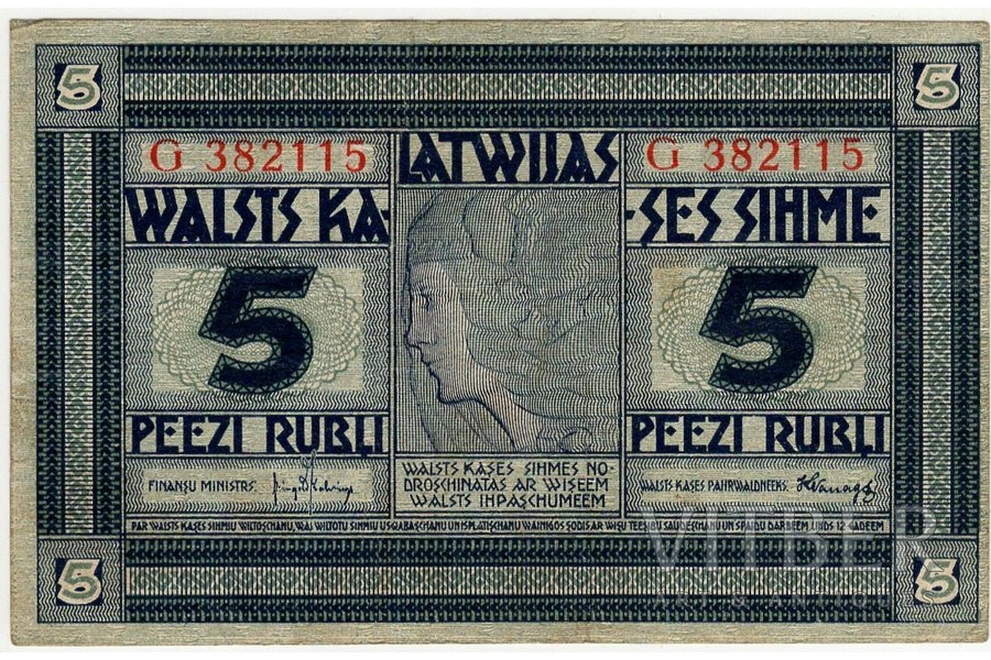 5 rubles, banknote, 1919, Latvia, XF, VF