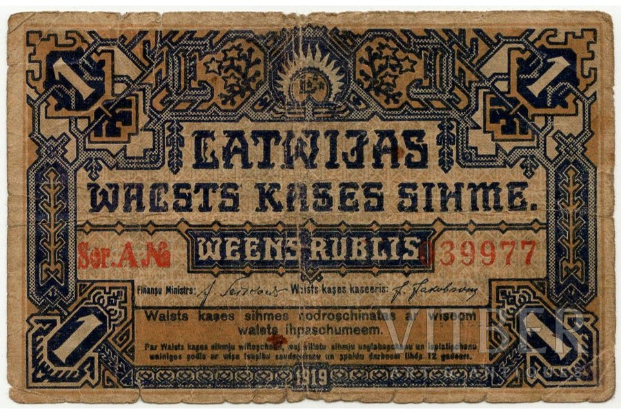 1 ruble, banknote, 1919, Latvi...