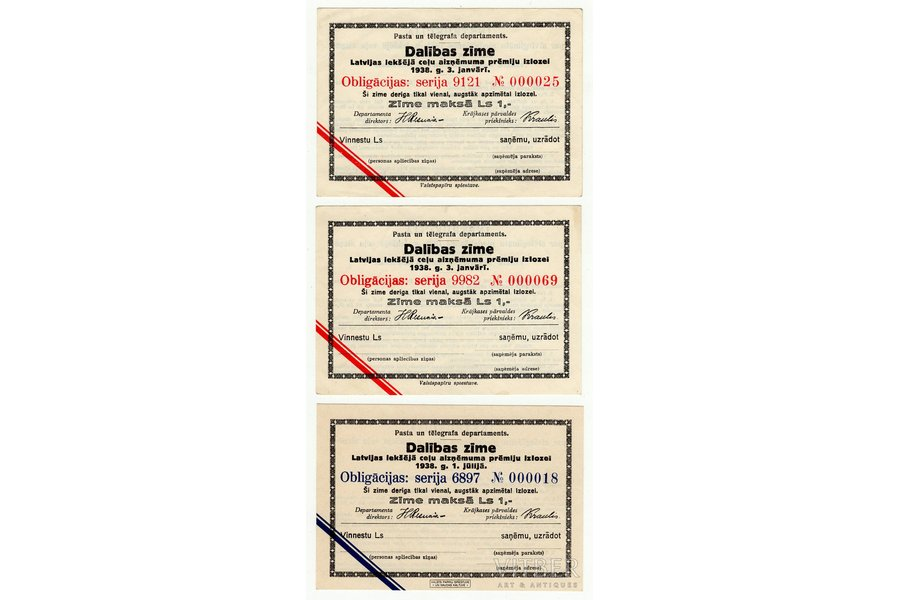 set of three marks for participation in the Latvian domestic road loan lottery, 1938, Latvia
