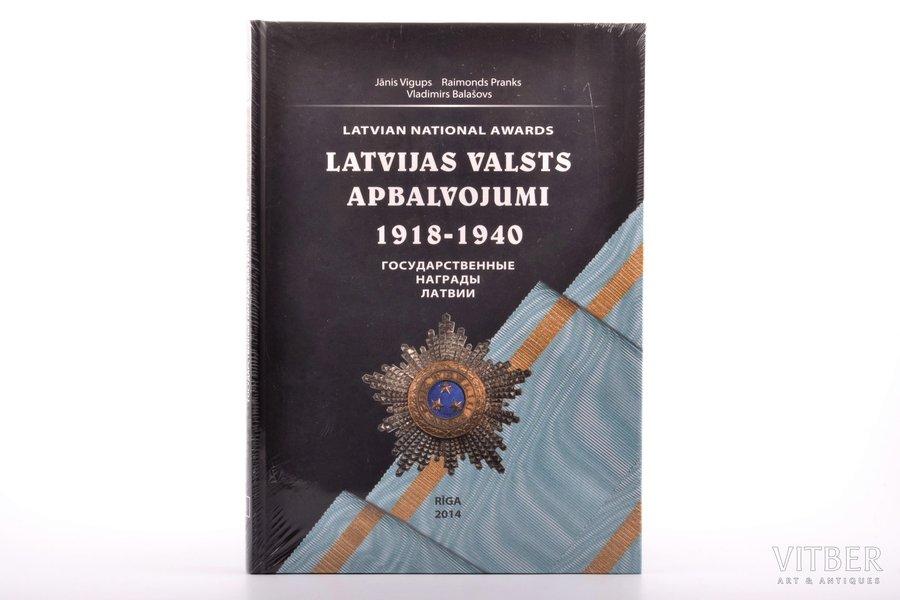 """catalogue, """"Latvijas valsts apbalvojumi 1918-1940. Latvian national awards 1918-1940"""", 2014, Jānis Vigups, Raimonds Pranks, Vladminirs Balašovs"""