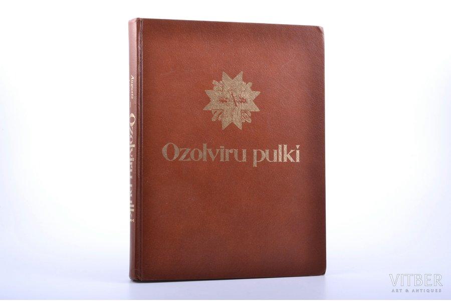 """Augusts Lācis, """"Ozolvīru pulki"""", Aizsargu organizēšanās, iekārta, darbība, cīņas un pametumi; 362 attēli, 1974, Vaidava, Lincoln, 298 pages, 27.9 x 21.3 cm"""