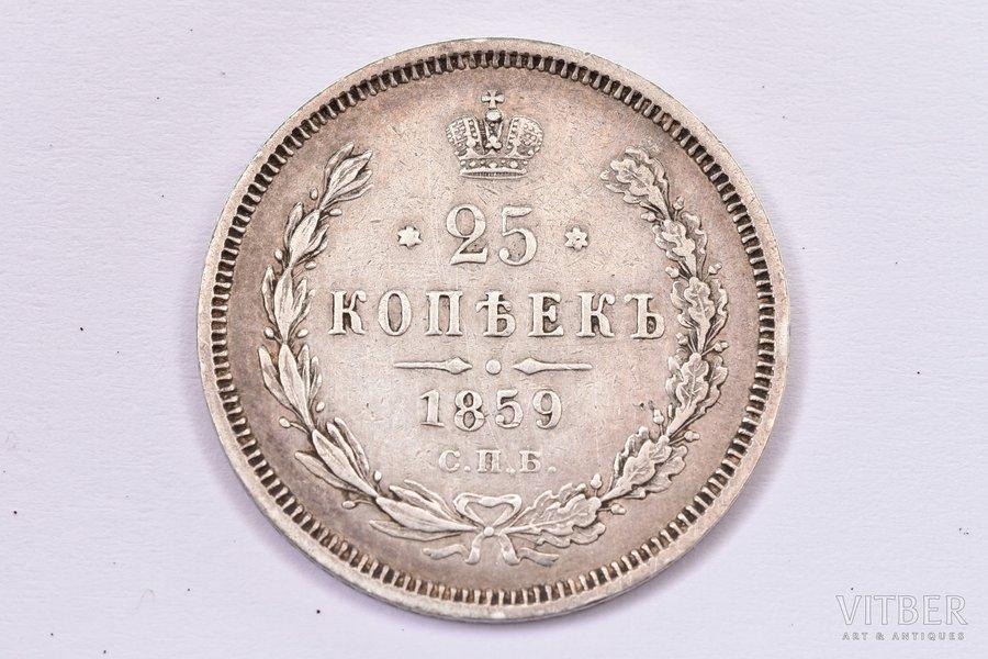 25 kopecks, 1859, SPB, FB, R, St. George in the cloak, silver, Russia, 5.11 g, Ø 24 mm, VF