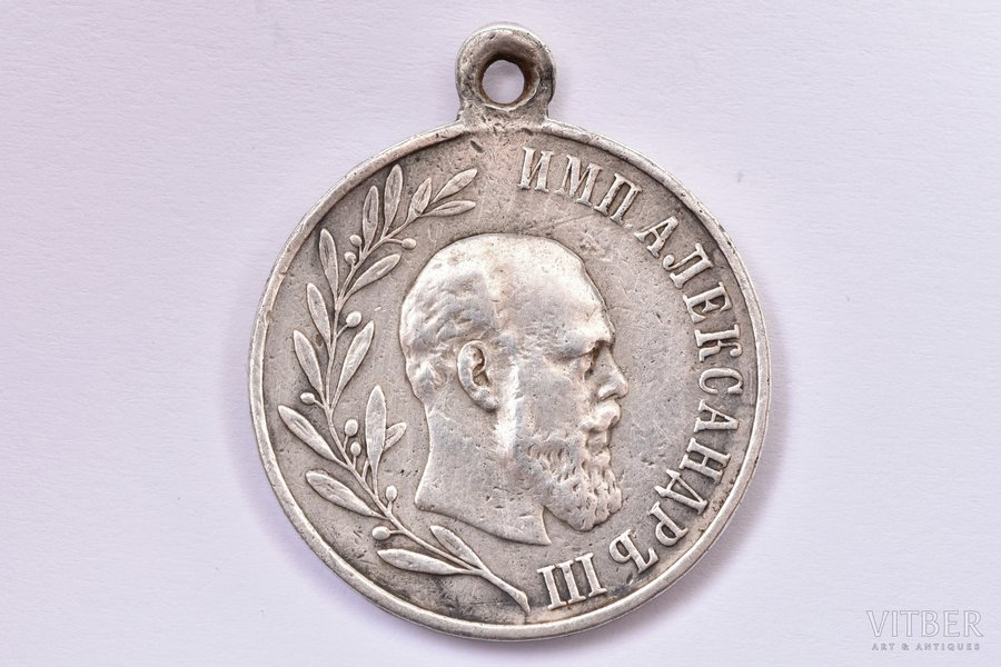 medal, In Memory of Alexander III (1881-1894), silver, Russia, 1894, 33 x 28 mm, 11.55 g