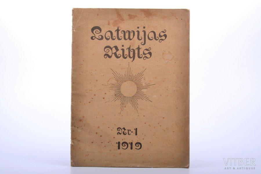 """""""Latvijas Rīts"""", ilustrēts mēnešraksts, Nr.1 (septembris), edited by A. Mežsēts, 1919, Riga, 32 pages, 26.6 x 19.9 cm"""