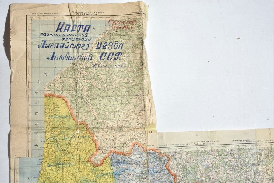 "map, Cleared of mines territory of Liepāja region, with mark ""secret"", copy №1, Latvia, USSR, 1945, 122.5 x 100 cm, glued along the folding lines"