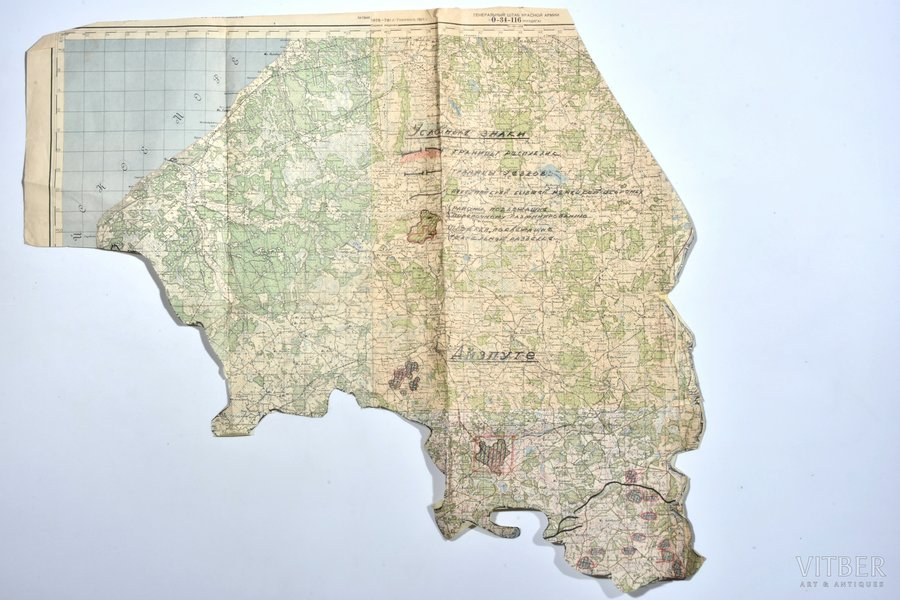 map, Cleared of mines territory of Aizpute, Latvia, USSR, 1945, 57 x 66 cm, glued along the folding lines