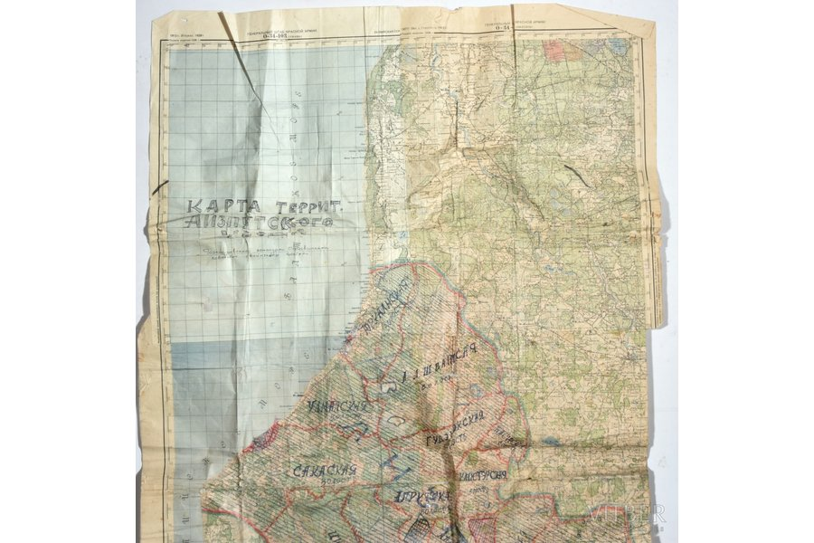 map, Cleared of mines territory of Aizpute region, Latvia, USSR, 1945, 121.5 x 65.5 cm, glued along the folding lines