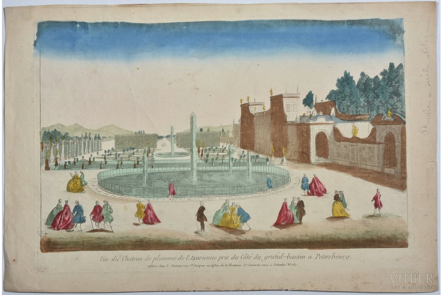 """View of the Chateau de Plaisance from the Axarienne taken from the Côte du Grand Bassin in Petersburg, end of the 18th century, paper, engraving, 25.9 x 40.8 cm, optical print, also called """"vue optique"""" or """"vue d'optique"""", which were made to be viewed through a Zograscope, or other devices of convex lens and mirrors, all of which produced an optical illusion of depth. Engraving/etching with original hand colouring. Small tear on the edge"""