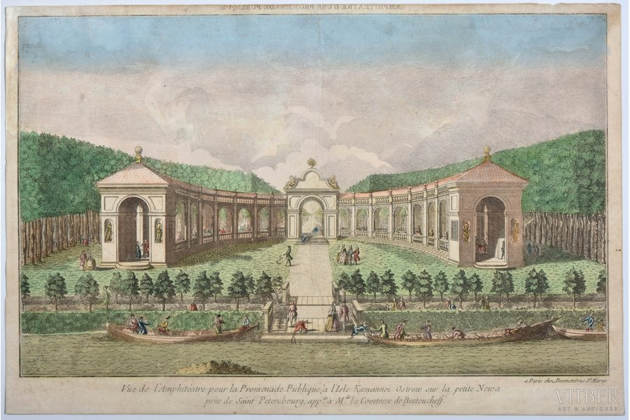 "A view of the Amphitheatre for Public Promenade at the island Kamannoi Ostrow on the small Newa near Saint Petersburg, Russia, end of the 18th century, paper, engraving, 25.4 x 40.7 cm, optical print, also called ""vue optique"" or ""vue d'optique"", which were made to be viewed through a Zograscope, or other devices of convex lens and mirrors, all of which produced an optical illusion of depth. Engraving/etching with original hand colouring"