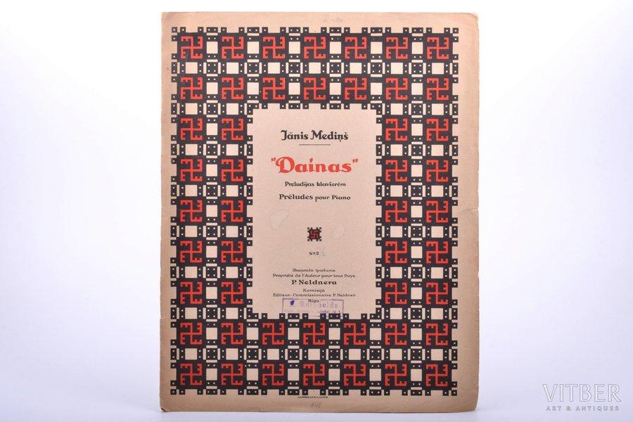 "Jānis Mediņš ""Dainas"", preludes for piano, Latvia, 20-30ties of 20th cent., 33.7 x 26.9 cm"