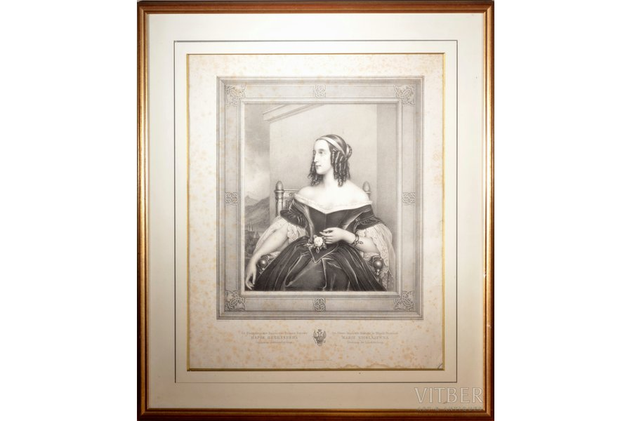 Stieler, Joseph Karl (1781–1858), Her Imperial Majesty Grand Duchess Maria Nikolaevna, Duchess of Leuchtenberg, the middle of the 19th cent., paper, lithograph, 42.5 x 36.2 cm