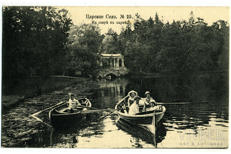 advertising publication, Emperor Nicholas II's family members on the lake in park, Russia, beginning of 20th cent., 13,8x8,6 cm