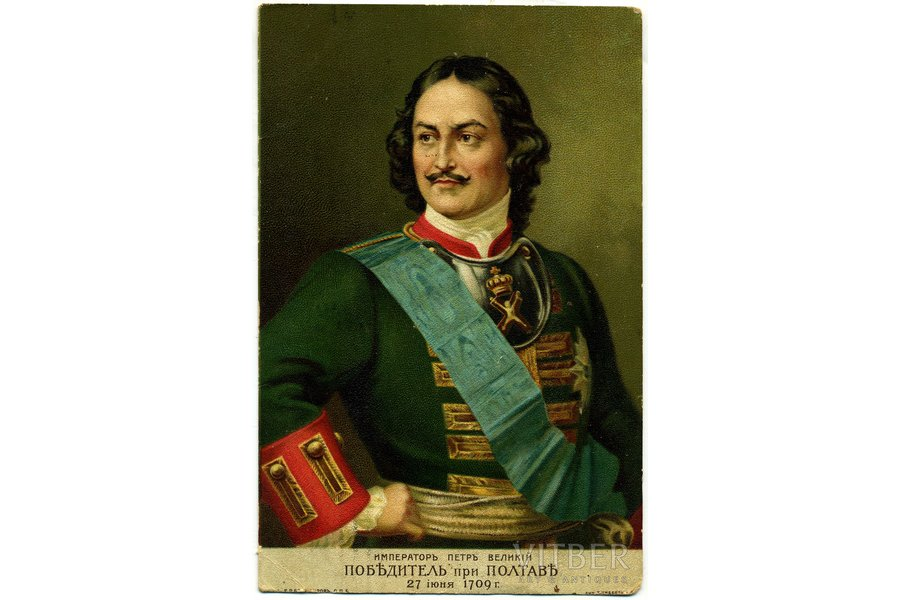 advertising publication, Emperor Peter the Great, the winner in the Battle of Poltava, Russia, beginning of 20th cent., 14,2x9,2 cm
