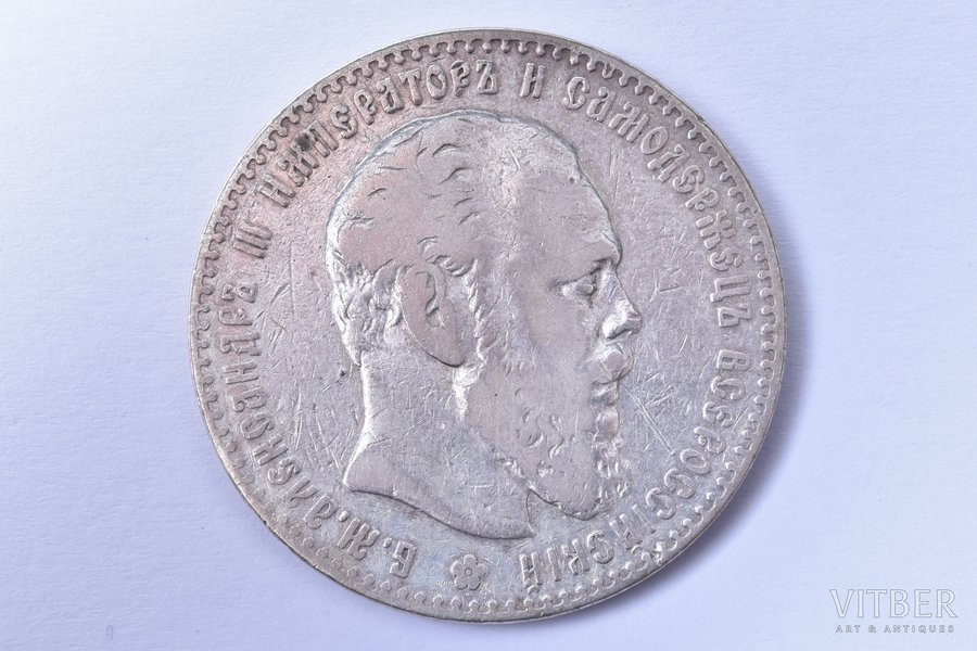 1 ruble, 1886, AG, large portrait, silver, Russia, 19.63 g, Ø 33.65 mm, F