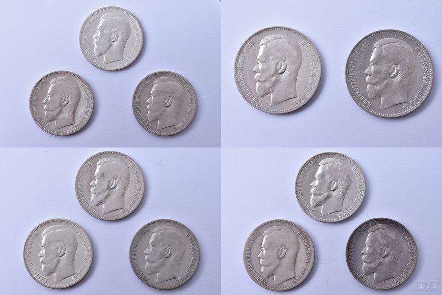 1 ruble, 1895-1900, 11 coins, silver, Russia