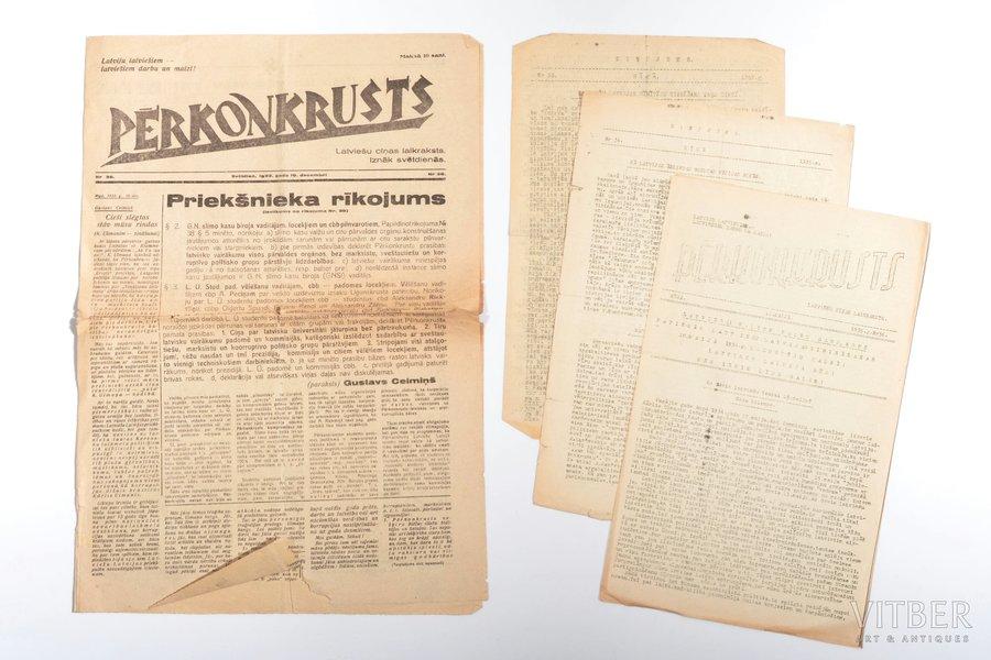 """""""Pērkonkrusts"""", latviešu cīņas laikraksts, 4 numuru komplekts, no tiem Nr. 36 (1933)- legāli izdots, Nr. 33, 34, 36 (1935) - nelegāli, edited by Alfreds Zēbauers, 1933-1935, Jānis Dumpe, Riga"""