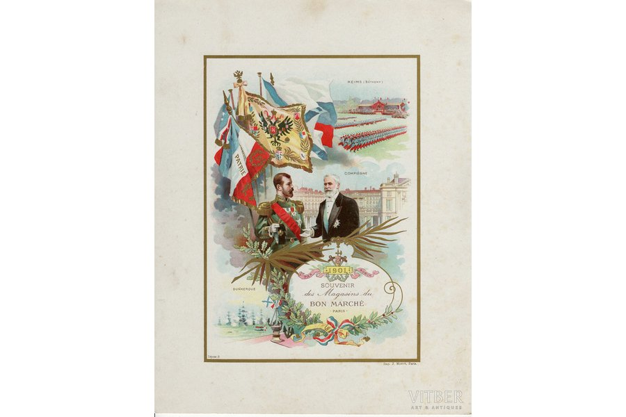 litography, The Franco-Russian Alliance, Nicholas II and Émile Loubet meeting (1901), Russia, France, 1901, 28.3 x 21.9 cm
