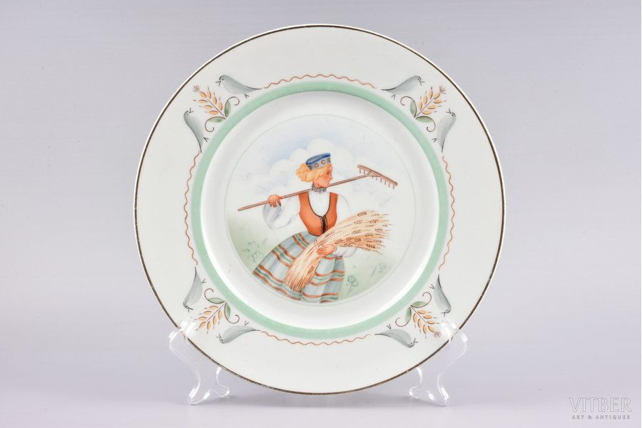 decorative plate, Folk motive, porcelain, sculpture's work, J.K. Jessen manufactory, handpainted by M.Bardinsh, sketch by M.Bardinsh, Riga (Latvia), 1939, 27 cm, first grade