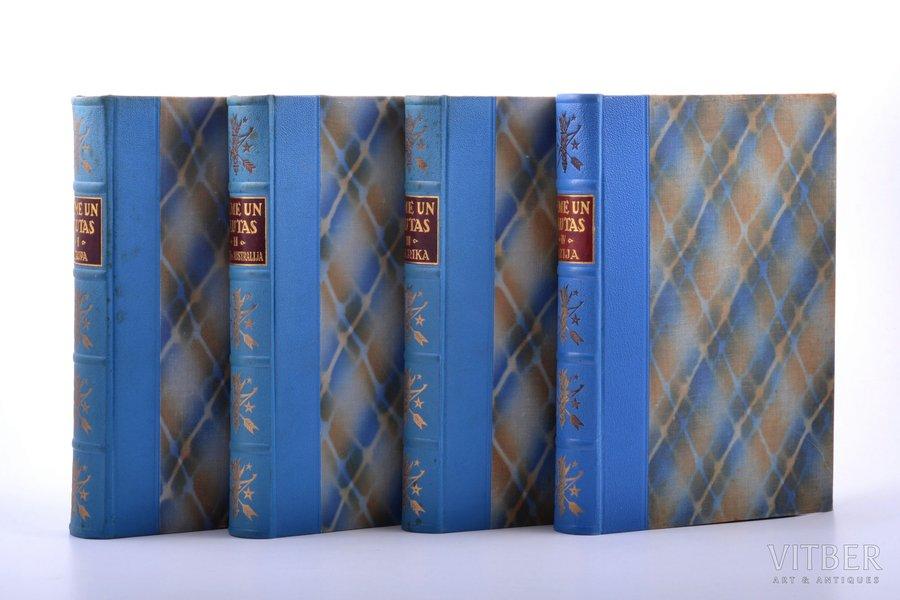 """Zeme un tautas"", 4 sējumi, 1929, 1930, 1931, Grāmatu draugs, Riga, 683+620+607+597 pages, collectible condition"