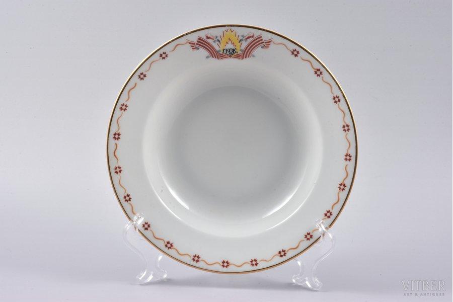 plate, Society of the chevaliers of the order of Lāčplēsis, porcelain, M.S. Kuznetsov manufactory, Riga (Latvia), 1937-1940, Ø 20.3 cm, second grade