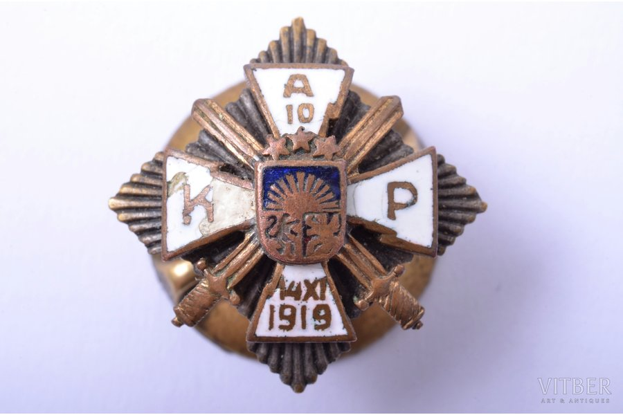 miniature badge, 10th Aizpute Infantry Regiment, Latvia, 20-30ies of 20th cent., 19.7 x 19.7 mm