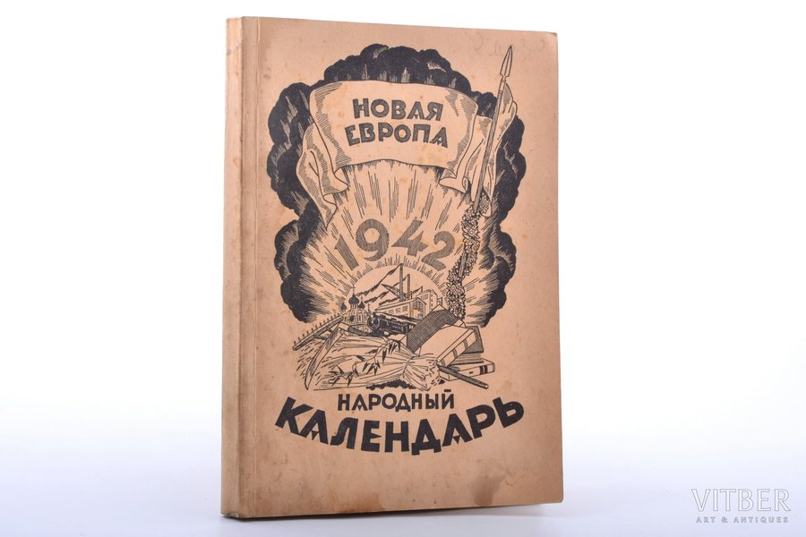 """Народный календарь на 1942 год. Спутник сельского хозяина"", edited by Н. ф. М., 1942, Новое время, 175 pages, 20.7 x 14.7 cm, with a colored portrait of A. Hitler before the title page"