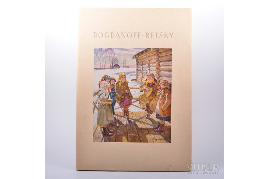 """Ziedonis Ligers, """"Bogdanoff-Belsky"""", Leben und Werk des russischen Malers, 1943, Riga, dust-cover, 48.9 x 34.5 cm, 24 pages with text + reproductions on 13 sheets"""