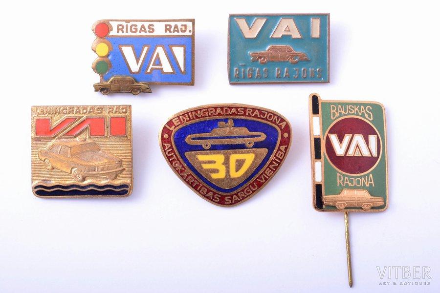 5 nozīmju komplekts, VAI (Valsts Autoinspekcija), Latvija, PSRS