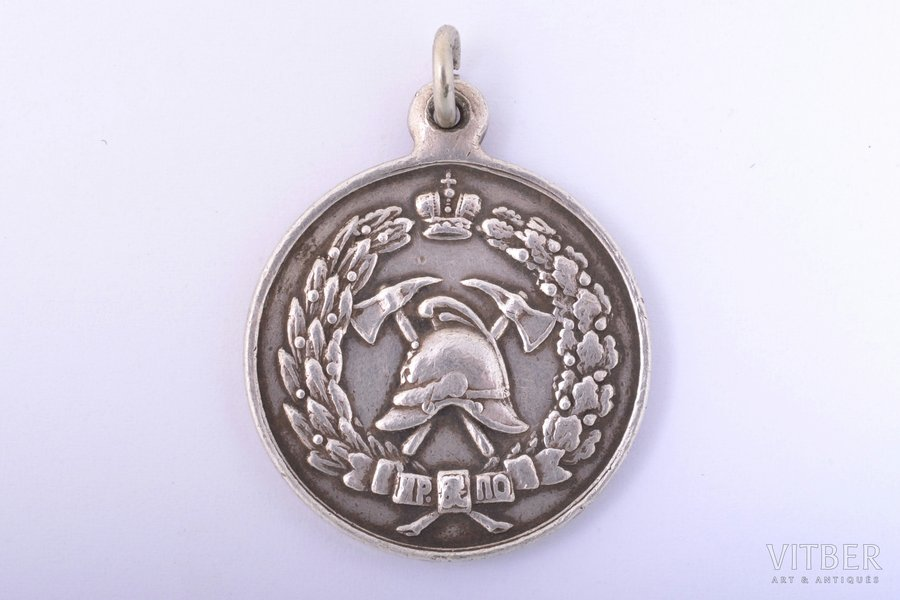 badge, Russian Imperial Society of Firemen, for 10 years of service, silver, Russia, beginning of 20th cent., 29.5 x 25 mm, 8.05 g