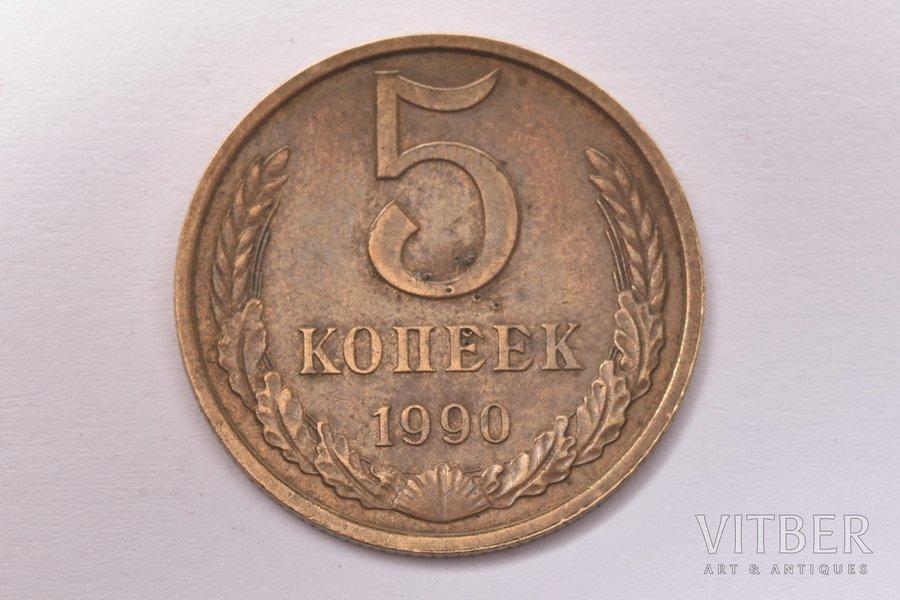 5 kopecks, 1990, copper-zinc alloy, USSR, 5.04 g, Ø 25.3 mm, XF, mint defect (split) on the averse