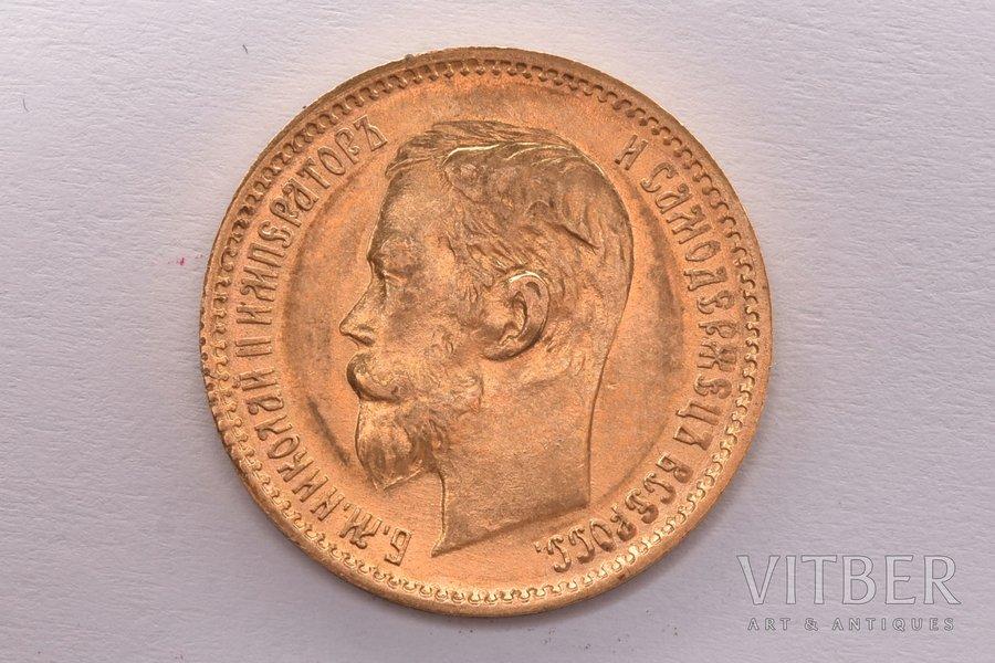 5 rubles, 1901, gold, Russia, 4.28 g, Ø 18.6 mm, 900 standard