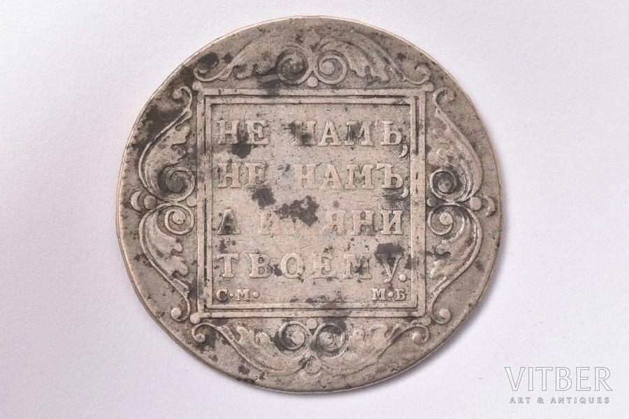 1 ruble, 1798, SM, MB, silver, Russia, 20 g, Ø 37.5 - 38.3 mm, VF, F