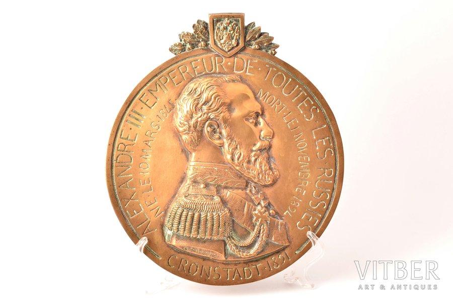 wall decoration, Alexander III, bronze, 24.5 x 21.3 cm, weight 800 g., France