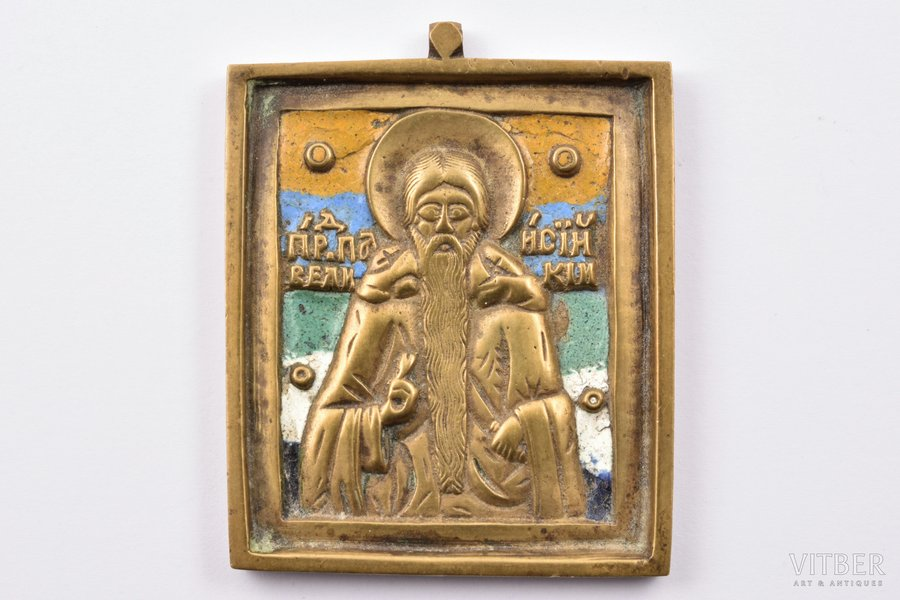 icon, Saint Pishoy (Paisios the Great), copper alloy, 5-color enamel, Russia, the border of the 19th and the 20th centuries, 5.9 x 4.8 x 0.45 cm, 63.55 g.