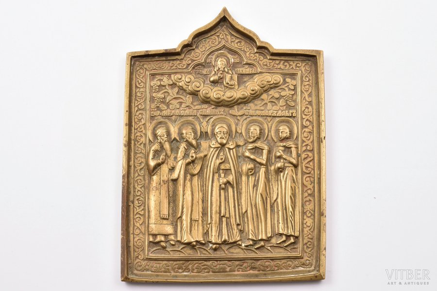 icon, Chosen saints, copper alloy, Russia, the border of the 19th and the 20th centuries, 14.2 x 10.1 x 0.5 cm, 359.15 g.