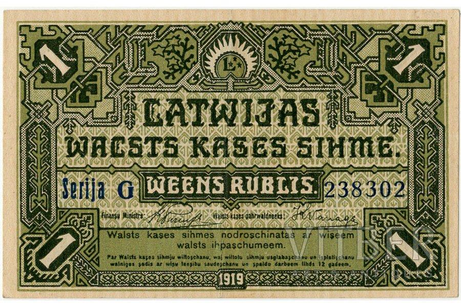 1 ruble, banknote, 1919, Latvia, AU